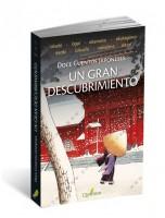 http://www.dombidau.com/files/dimgs/thumb_0x200_1_112_373.jpg